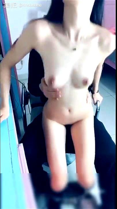 Amateur Solo Pussy Play