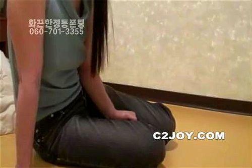 아버님 그만요 - Korean,국산,고딩,한국, C2Joy, Korean, Korea, Kr, Parents