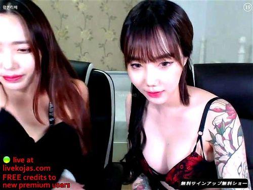 Teen Lesbian Webcam Fist