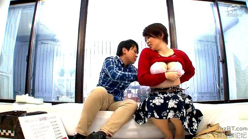 Japanese Teen Mature Creampie