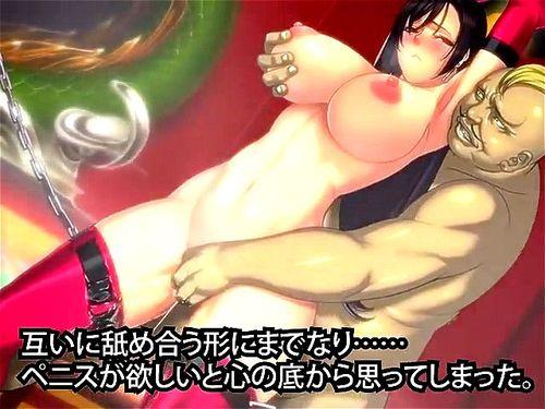 Junior anime porno