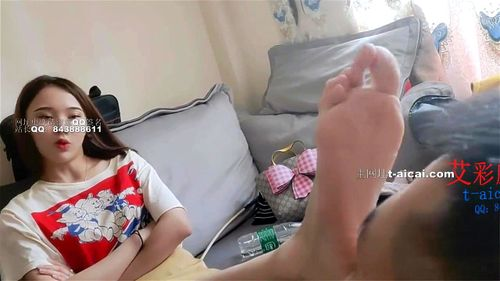 Chinese foot dom