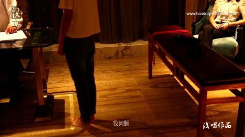 Handuty chapter11 - Chinese Spanking, Handuty, Spanking, Chinese Girl, Spank Girl, Asian Porn