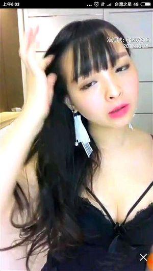 2 Boys 1 Girl Webcam Amateur