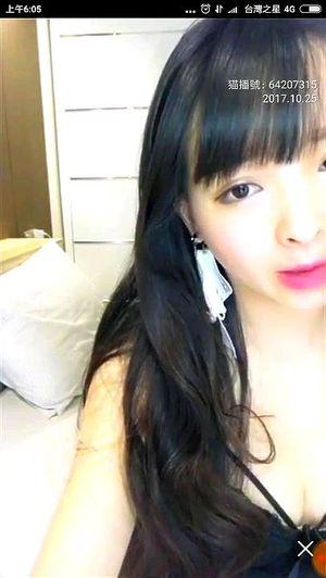 Chubby White Girl Webcam