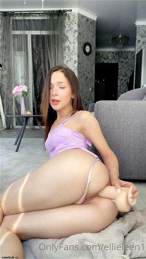 Teen Dildo Ass